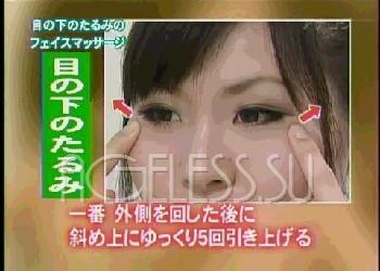 """Японский массаж """"Омоложение глаз"""" (Magic Fingers)"""